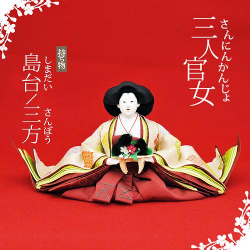 ひな祭り 文化普及協會 公式ホームページ