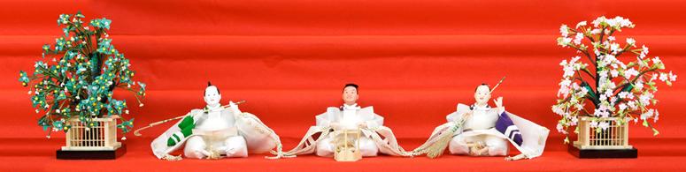ひな祭り文化普及協會 公式ホームページ
